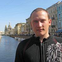 Максим Герасименко